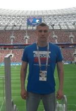 2433 Василий